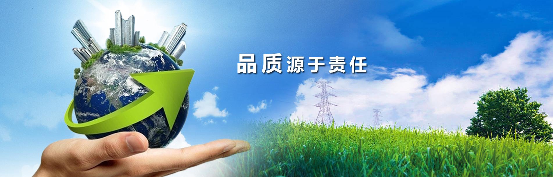 西安龙腾新能源科技发展有限公司